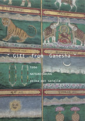 GIFT FROM GANESHA