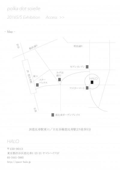 16ssDMmap